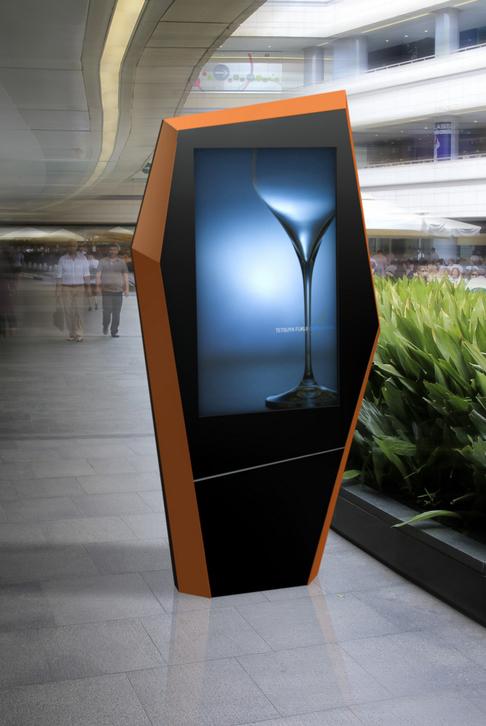 Özel Tasarım Ekranlar