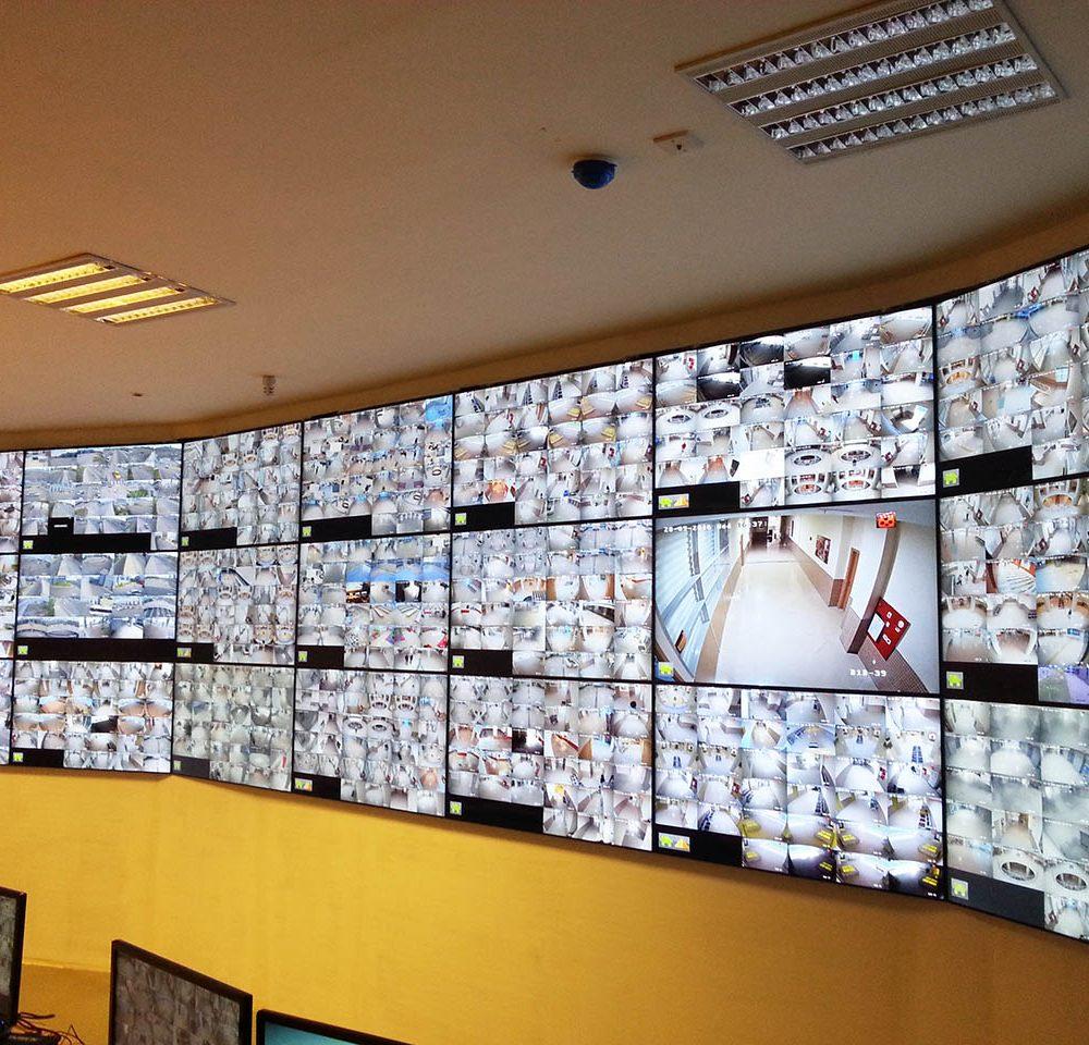 Kartal Adliyesi Güvenlik Kontrol Merkezi VideoWall